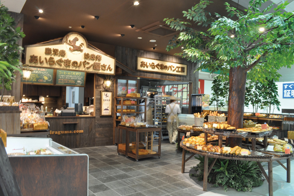 あいらぐまのパン屋さん桜ヶ丘店