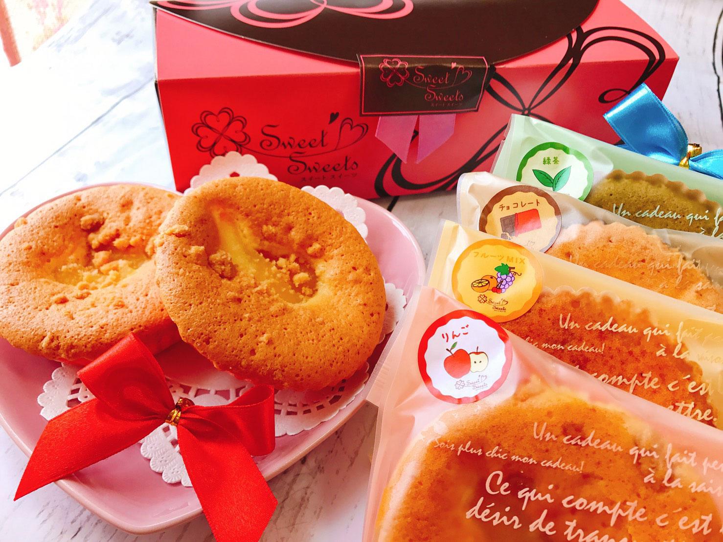 カゴシマプラス 焼き菓子