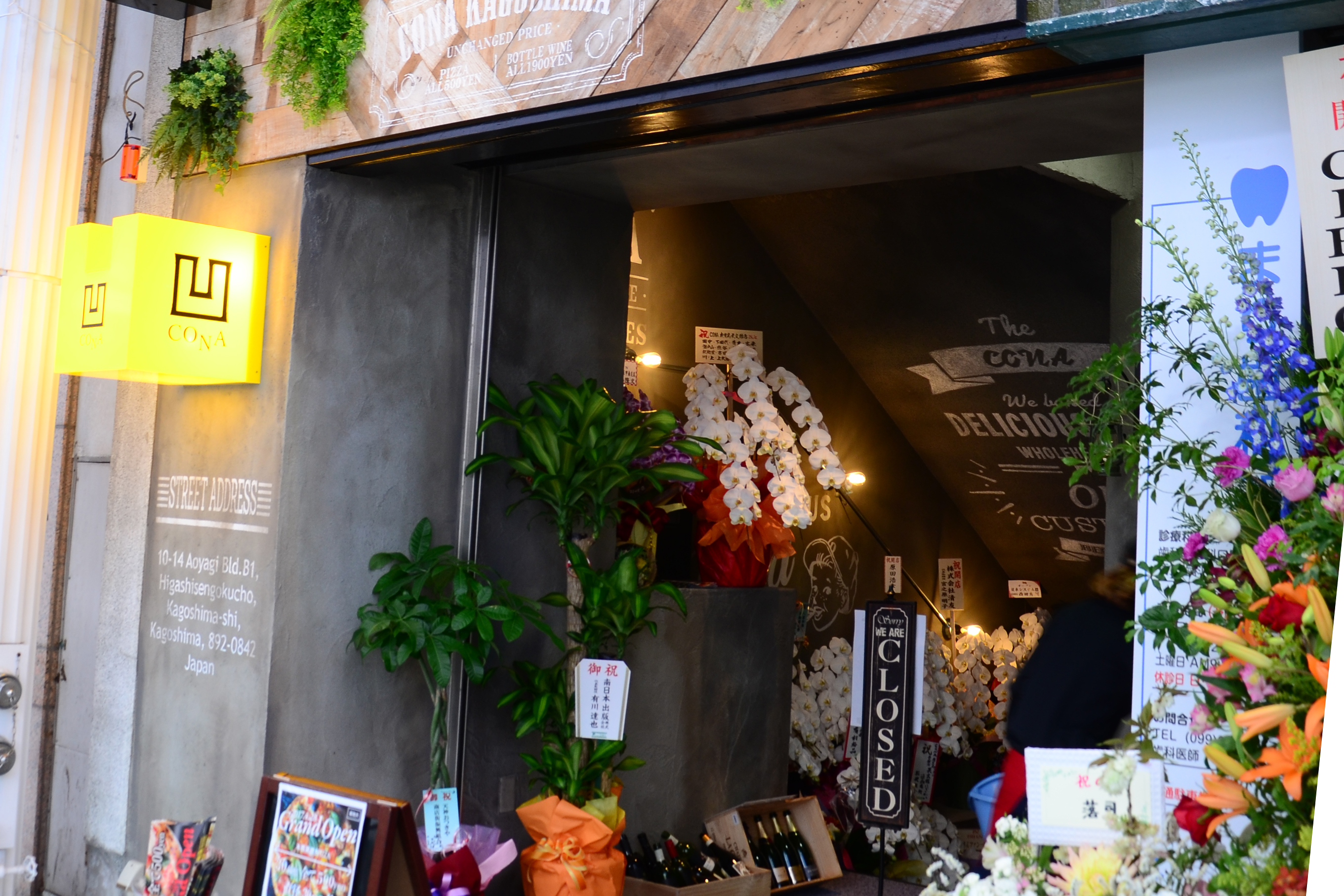 ITALIAN & WINE BAR CONA 鹿児島天文館店
