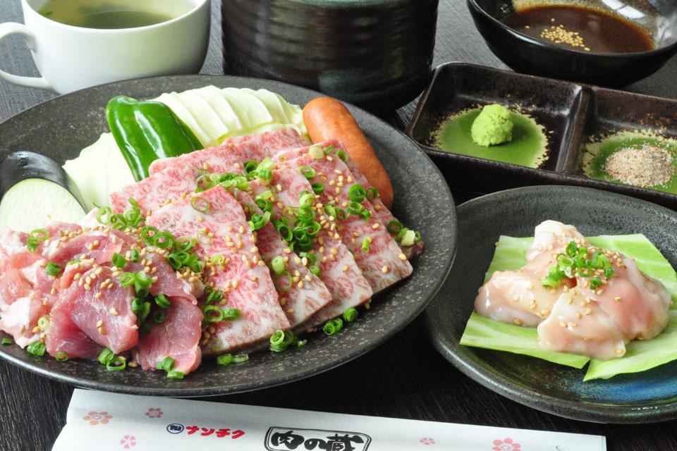 ナンチク直売店&レストラン 肉の蔵
