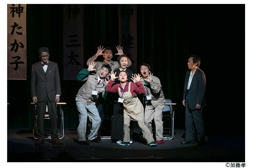 演劇「田茂神家の一族」