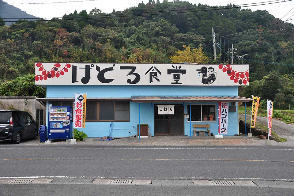 池田湖畔にオープンした『ぱどる食堂』。ガッツリ派も大満足必至です!!
