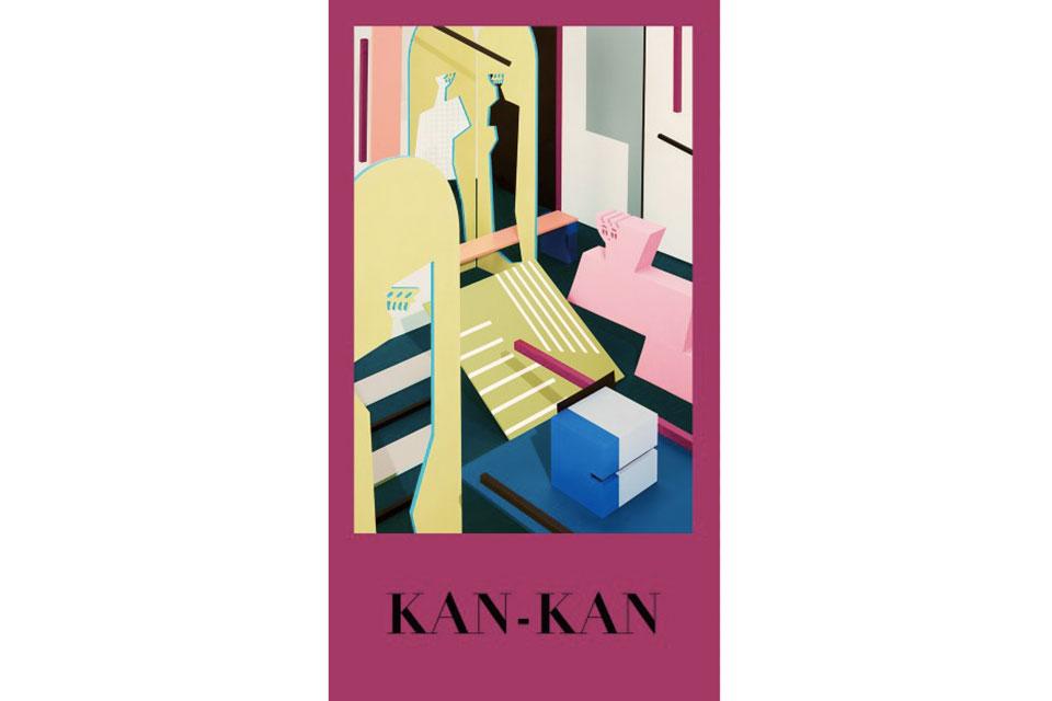 Colliu × Hirokazu Kobayashi Exhibition 「KAN-KAN」