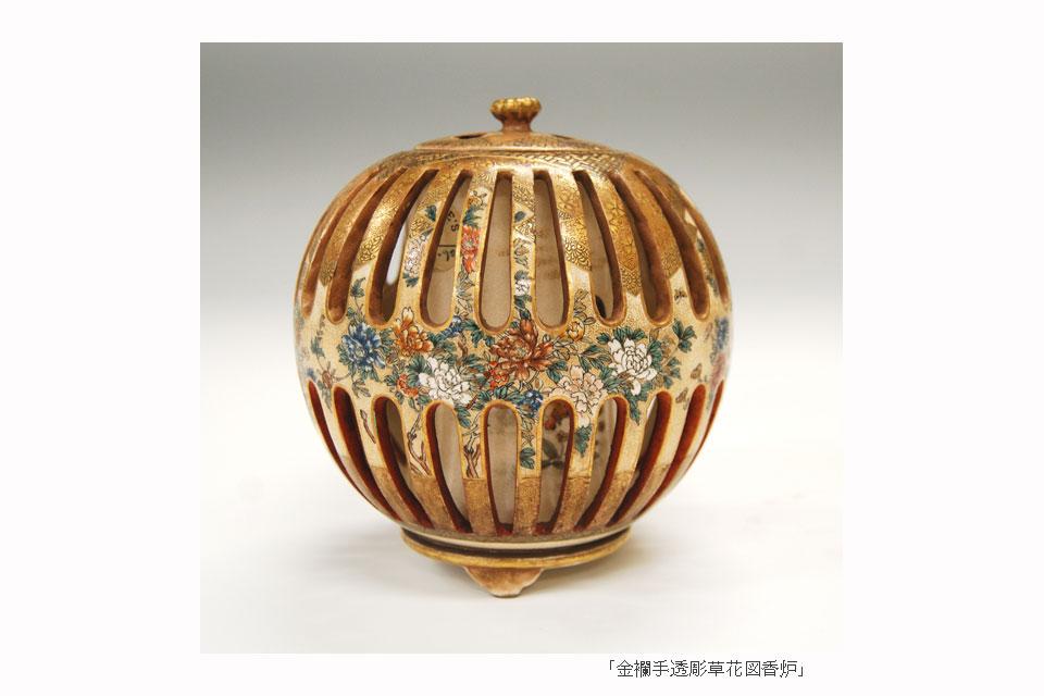 長島コレクションによる小企画「小さな さつま焼展」