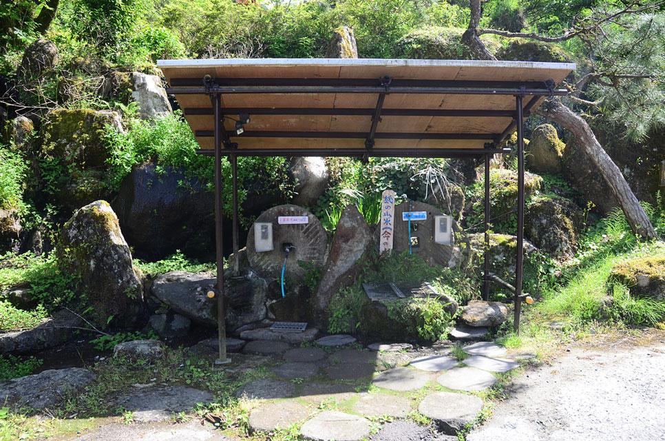 カゴプラ温泉渓谷苑10湧き水