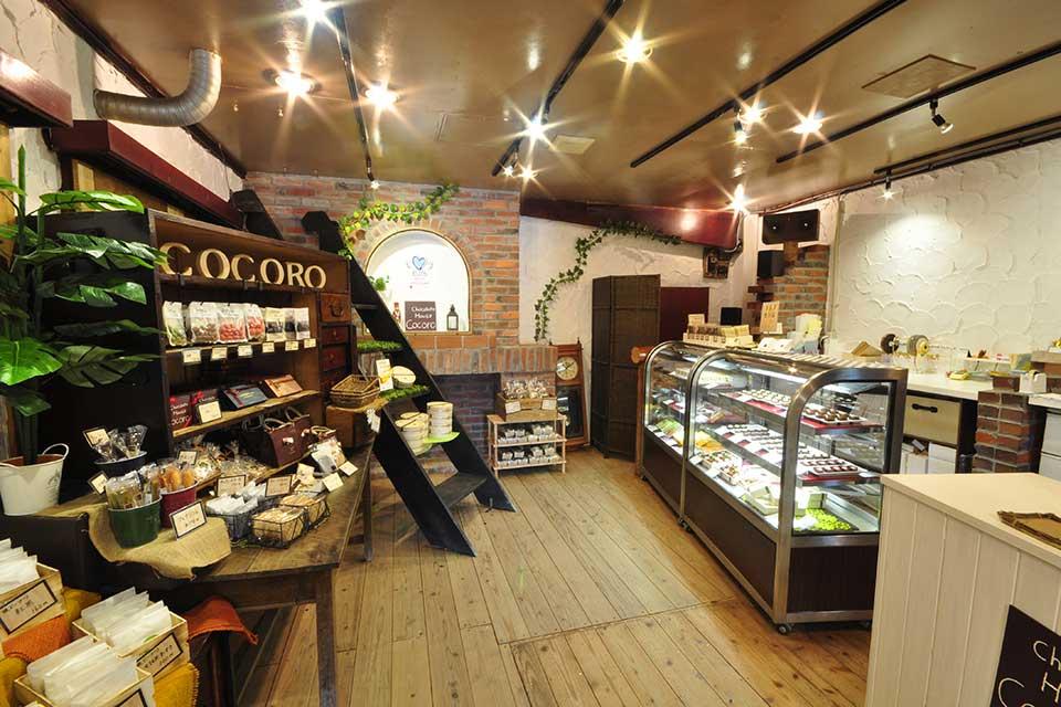 Chocolate House Cocoro