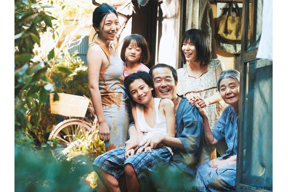 【万引き家族】パルム・ドール受賞の話題作。気になるストーリーや鹿児島での公開劇場をチェック!