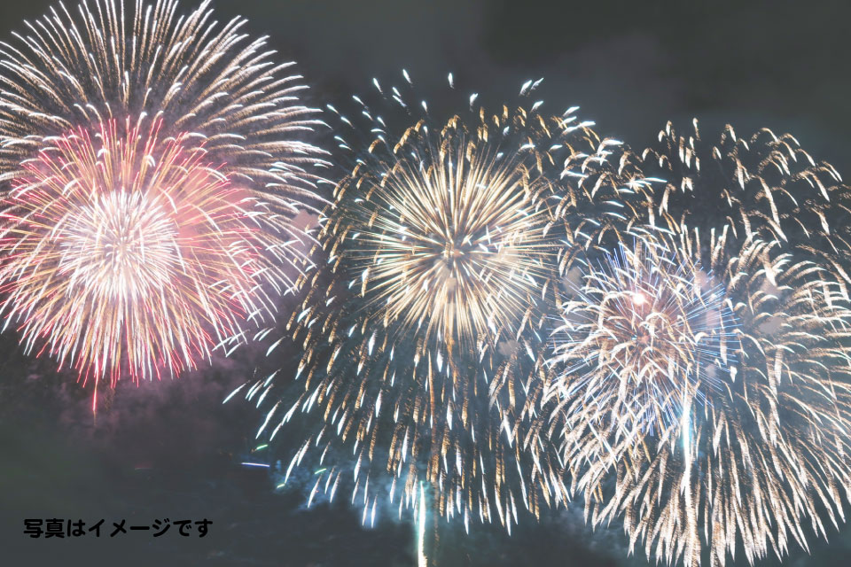 錦江町田代夏祭り