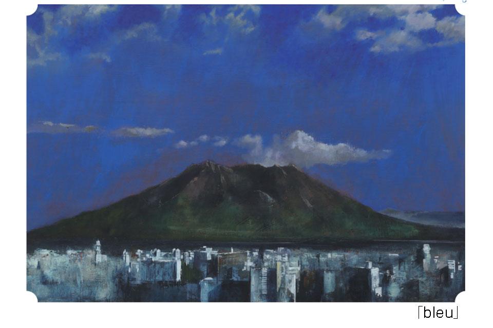 上原直哉絵画展 -paysage-