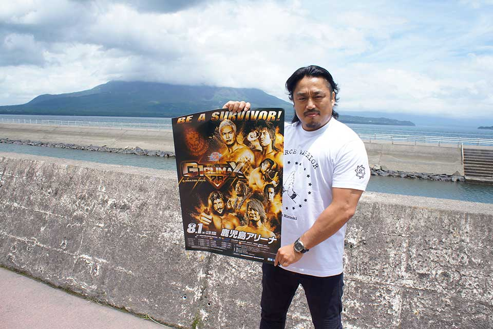 【新日本プロレス】真夏の最強王者決定戦「G1 CLIMAX」が今年も鹿児島に上陸!